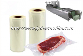 Flexible PA/EVOH Barrier Roll Stock